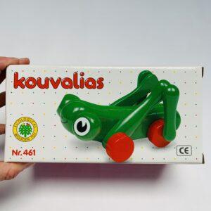 Vintage Pull along toy Kouvalias