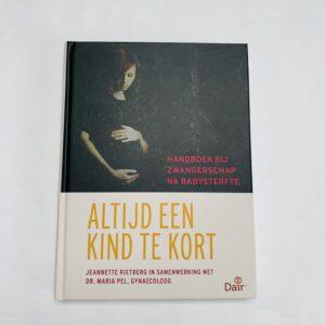 Boek altijd een kind te kort Jeanette Rietberg